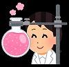 kagaku_jikken_woman